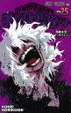 僕のヒーローアカデミア 25 (ジャンプコミックス) [ 堀...