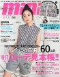 mini (ミニ) 2014年 07月号 [雑誌]