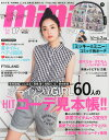 mini (ミニ) 2014年7月号