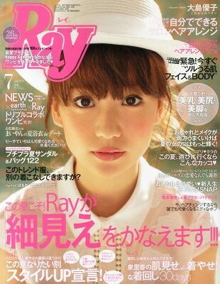 Ray (レイ) 2014年 07月号 [雑誌]