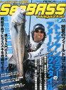 【楽天ブックスならいつでも送料無料】Sea BASS Magazine (シーバスマガジン) 2014年 07月号 [...