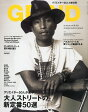 GRIND (グラインド) vol.44 2014年 07月号 [雑誌]
