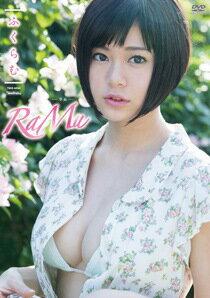 DVD>RaMu:ふくらむ