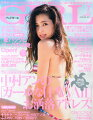 and GIRL (アンドガール) 2014年 07月号 [雑誌]