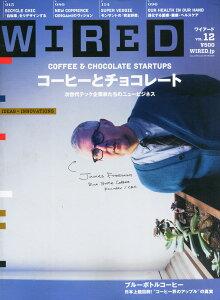 【楽天ブックスならいつでも送料無料】WIRED (ワイアード) Vol.12 2014年 07月号 [雑誌]