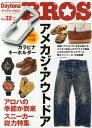 Daytona BROS (デイトナブロス) 2014年 07月号 [雑誌]