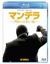 マンデラ 自由への長い道【Blu-ray