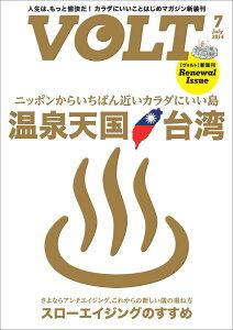 VOLT (ヴォルト) 2014年 07月号 [雑誌]