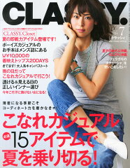 【楽天ブックスならいつでも送料無料】CLASSY. (クラッシィ) 2014年 07月号 [雑誌]