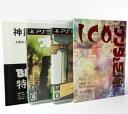 【送料無料】ICO/ワンダと巨像 Limited Box