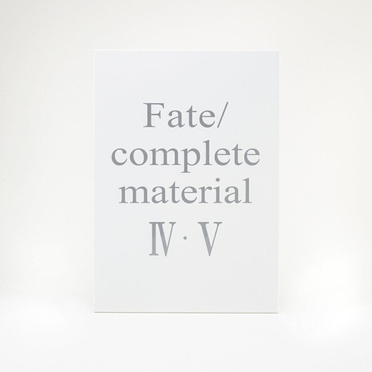 ゲーム, ゲーム攻略本 Fatecomplete material IVV