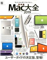 Mac大全(2019)