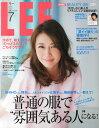 【楽天ブックスならいつでも送料無料】LEE (リー) 2014年 07月号 [雑誌]