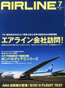 AIRLINE (エアライン) 2014年 07月号 [雑誌]