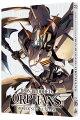 機動戦士ガンダム 鉄血のオルフェンズ 6 特装限定版 【Blu-ray】