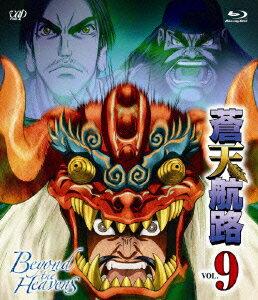 蒼天航路 VOL.9【Blu-ray】画像