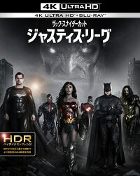 ジャスティス・リーグ:ザック・スナイダーカット <4K ULTRA HD&ブルーレイセット>(4枚組)【4K ULTRA HD】