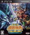 スーパーロボット大戦OGサーガ 魔装機神III PRIDE OF JUSTICE PS3版