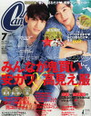 CanCam (キャンキャン) 2015年 07月号 [雑誌]