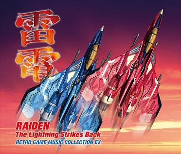 雷電 The Lightning Strikes Back RETRO GAME MUSIC COLLECTION EX(4CD)画像