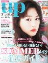 bea's up (ビーズアップ) 2015年 07月号 [雑誌]
