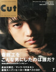 【楽天ブックスならいつでも送料無料】Cut (カット) 2015年 07月号 [雑誌]