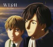 WISH (期間生産限定盤 CD+DVD)
