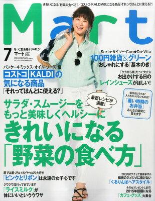 【楽天ブックスならいつでも送料無料】Mart (マート) 2015年 07月号 [雑誌]
