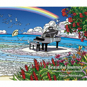 Beautiful Journey -Romantic Piano Best Collection-画像