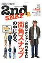 【送料無料】2nd SNAP(#2)