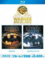 バットマン/バットマン リターンズ ワーナー・スペシャル・パック【Blu-ray】