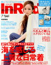 In Red (インレッド) 2015年 7月号