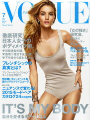 【楽天ブックスならいつでも送料無料】VOGUE JAPAN (ヴォーグ ジャパン) 2015年 07月号 [雑誌]