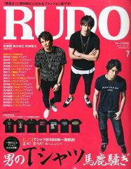 【楽天ブックスならいつでも送料無料】RUDO (ルード) 2015年 07月号 [雑誌]