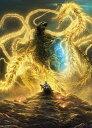 GODZILLA 星を喰う者 Blu-ray スタンダード・エディション【Blu-ray】 [ 森山佑樹 ]