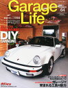 Garage Life (���졼���饤��) 2015ǯ 07��� [����]