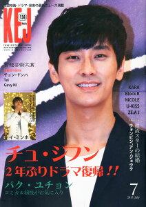 KEJ (コリア エンタテインメント ジャーナル) 2015年 07月号 [雑誌]