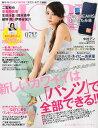 MORE (モア) 2015年 07月号 [雑誌]