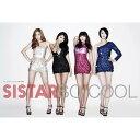 【送料無料】【輸入盤】 Sistar 1集 - So Cool