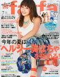 la farfa (ラ・ファーファ) 2015年 07月号 [雑誌]