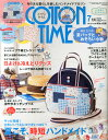 COTTON TIME (コットン タイム) 2015年 07月号 [雑誌]