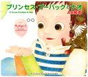【楽天ブックスならいつでも送料無料】プリンセス・プーパックとナオ(#1) [ よっちんΩちん ]
