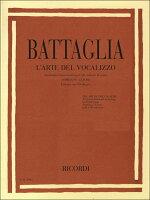 【輸入楽譜】バッターリア, Elio: 発声法: ソプラノ/テノール用: CD付