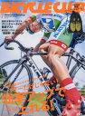 BiCYCLE CLUB (バイシクル クラブ) 2016年 7月号