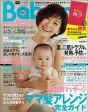 Baby-mo (ベビモ) 2016年 07月号 [雑誌]