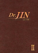 Dr.JIN <完全版> Blu-ray BOX2【Blu-ray】