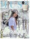 otona MUSE (オトナ ミューズ) 2016年 07月号 [雑誌]