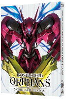 機動戦士ガンダム 鉄血のオルフェンズ 8 特装限定版 【Blu-ray】