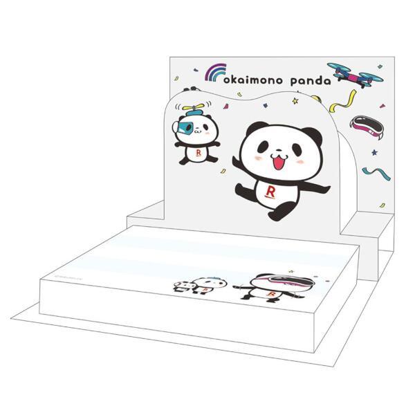 【ポイント交換限定】ポップアップメモ帳 〜フューチャーシリーズ〜