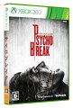 サイコブレイク Xbox360版の画像